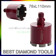 Hilti Quality Diamond Wet Drilling Tools Core Drill Bit